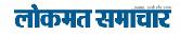 Lokmat Logo